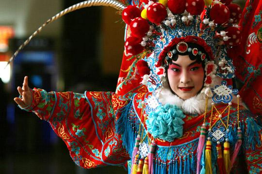 Liyuan Theatre Beijing Opera Show